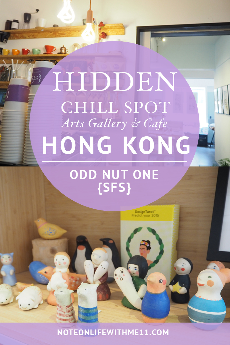 ODD NUT ONE Hidden Chill Spot - Art Gallery and Cafe in HONG KONG Travel