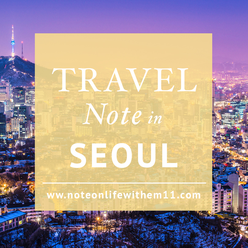Seoul Travel Korea