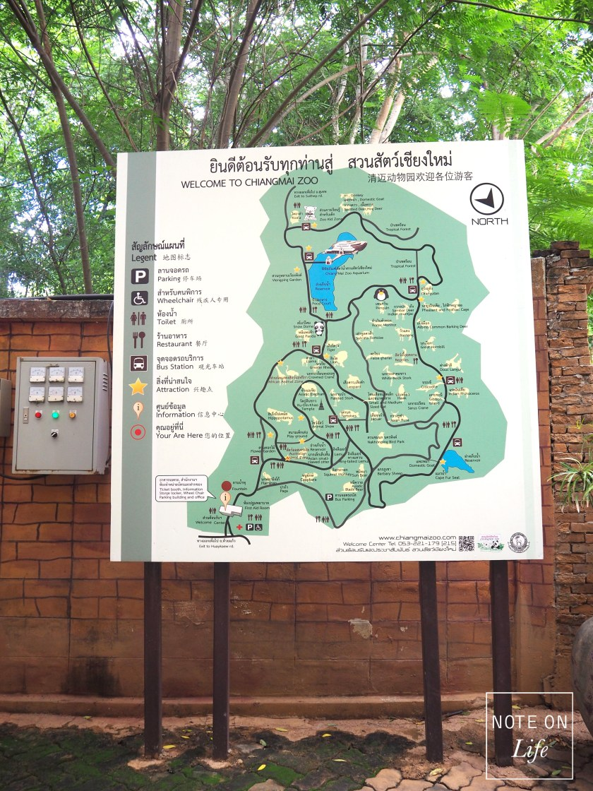 Chiangmai Zoo Chiangmai Northern Thailand Map
