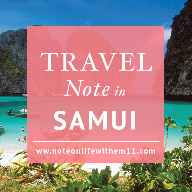 Travel Koh Samui