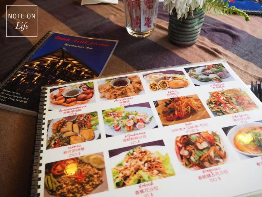 Chiang Mai Dash Dining Restaurant Romantic Thailand Travel
