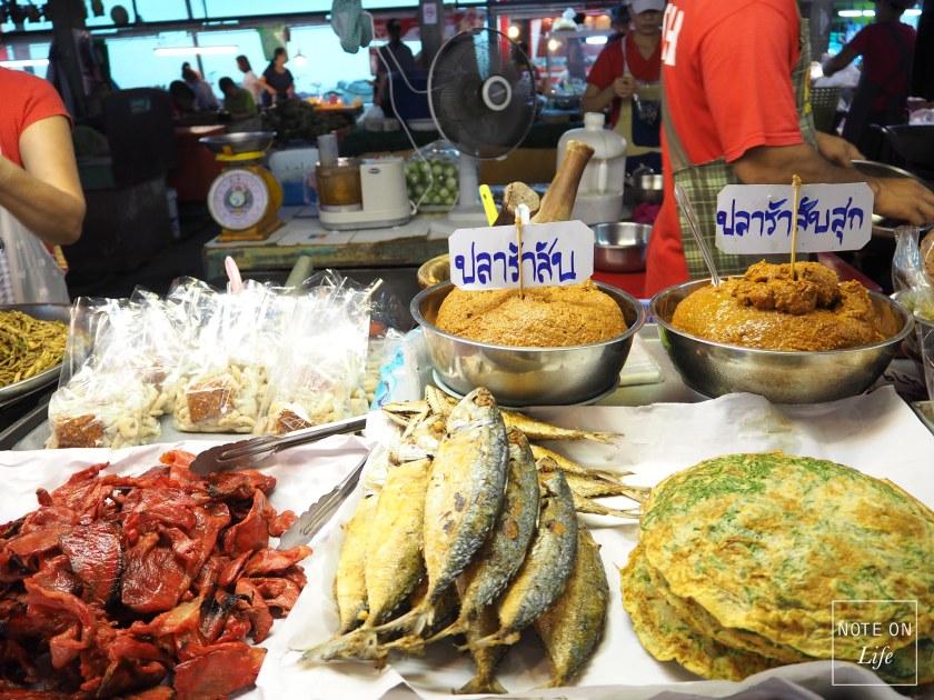 Thai Farm Cooking School Chang Mai Northern Thailand Travel