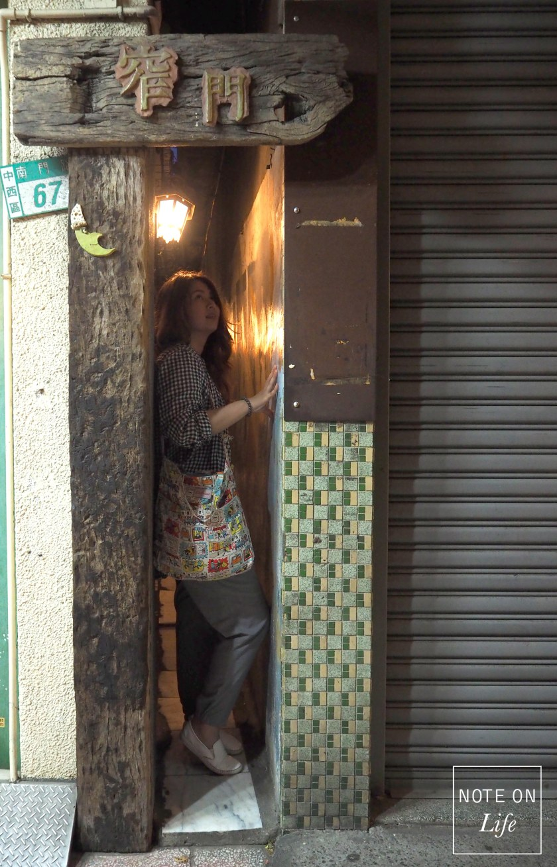 Narrow Door Cafe Tainan Taiwan