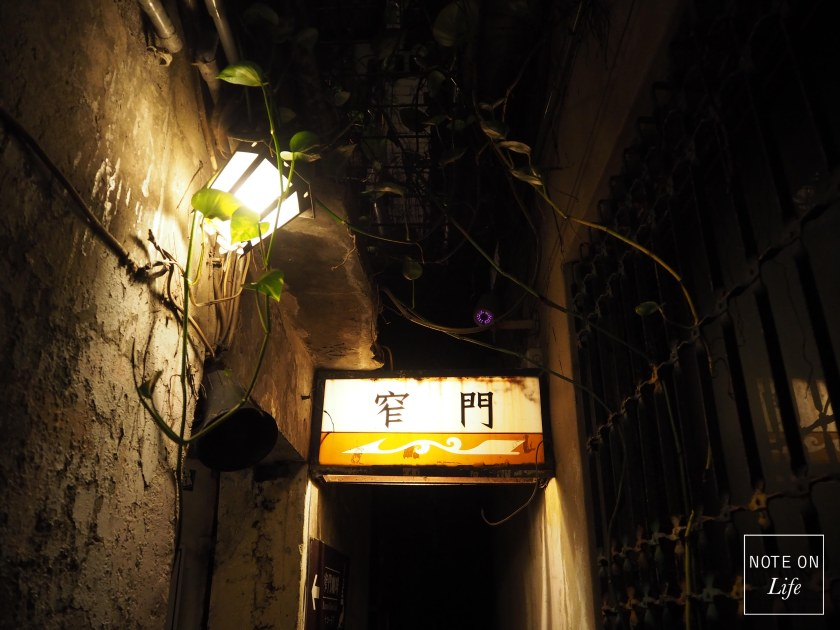 Narrow Door Cafe Tainan Taiwan
