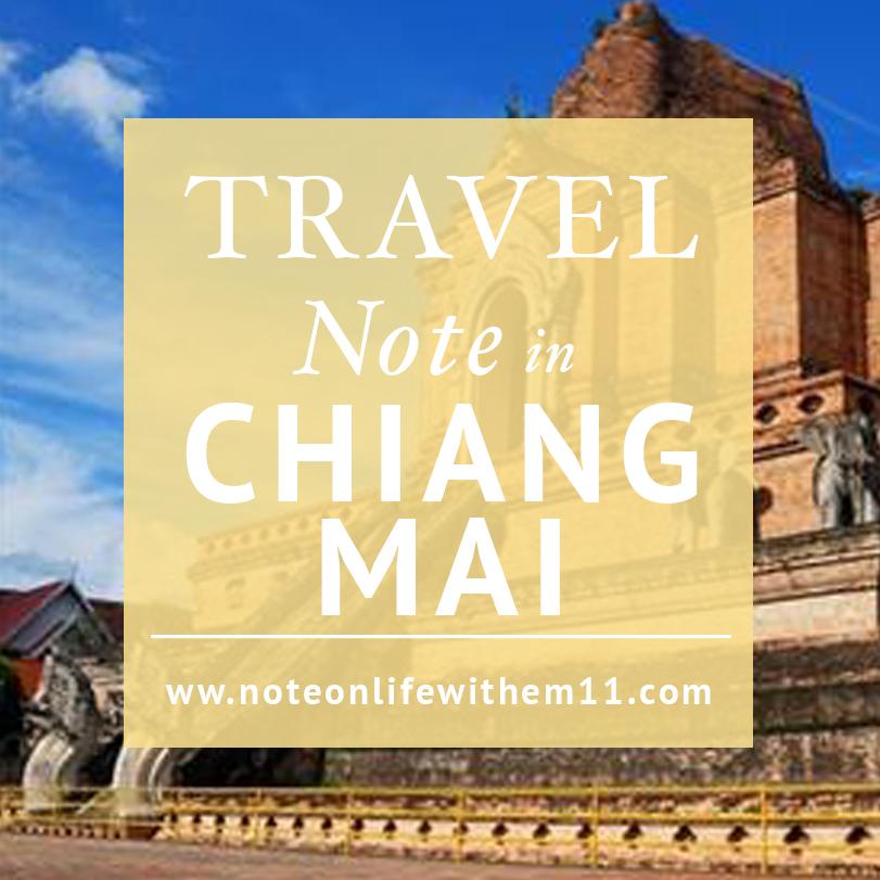 Travel Chiangmai Thailand
