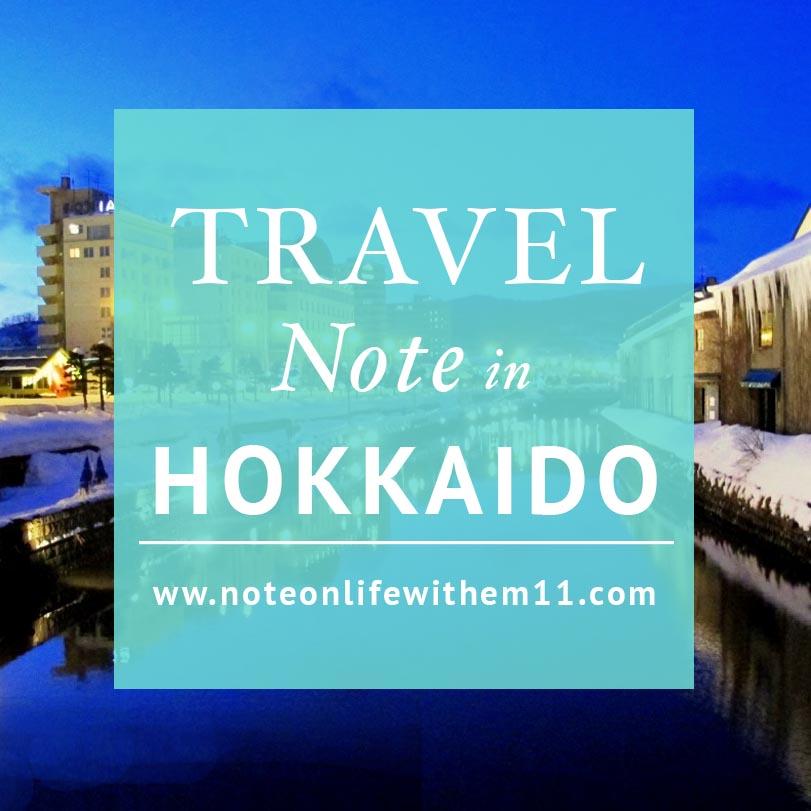 Travel Hokkaido Sapporo Otaru Noboribetsu