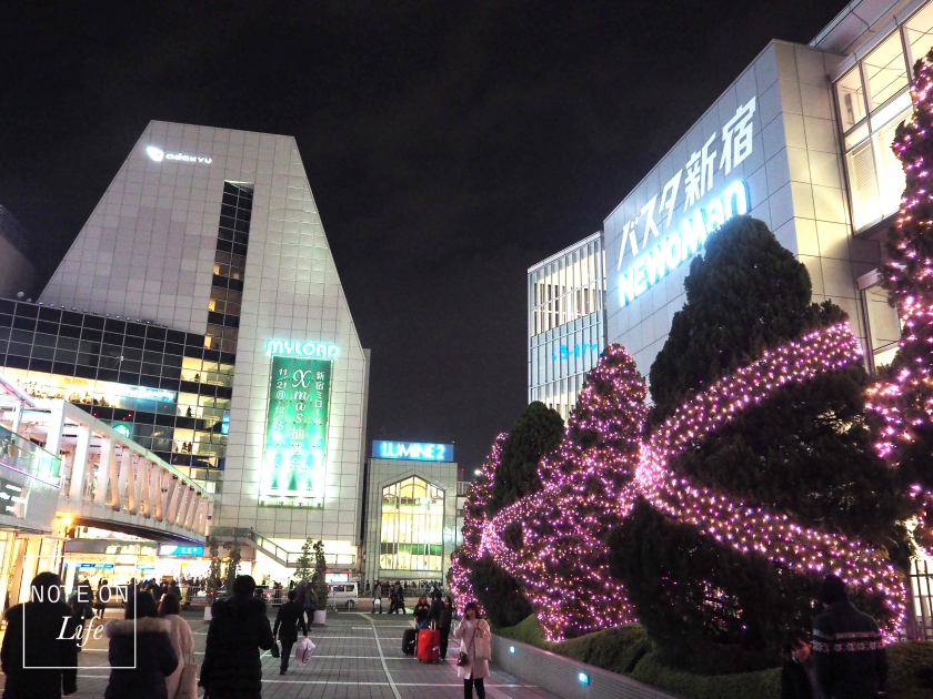 Terrace City Illumination Shinjuku Tokyo Travel