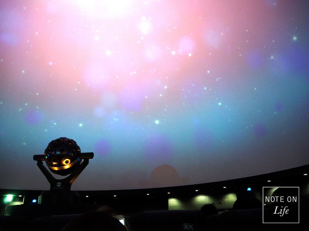 ATTRACTIVE Date SPOT for Couples in Planetarium – TOKYO Sunshine City