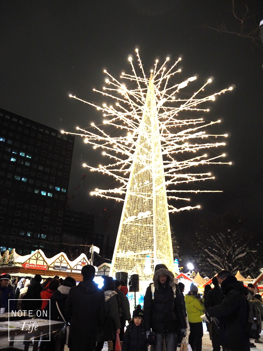 Christmas tree in Munich Christmas festival in Sapporo Japan Travel