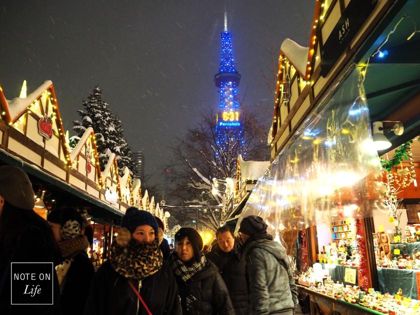 Sapporo Christmas Festival Hokkaido Japan Travel