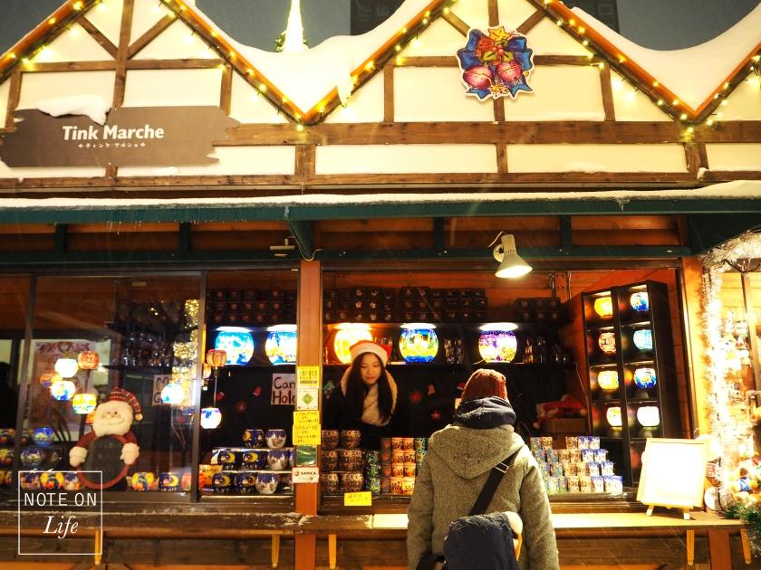 Sapporo Munich Christmas Festival in Hokkaido Japan Travel