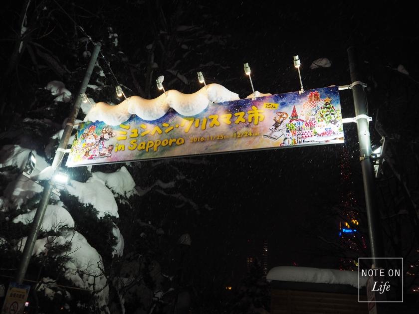 Munich Christmas festival in Sapporo