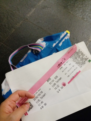 Ticket Tainan Station Taiwan
