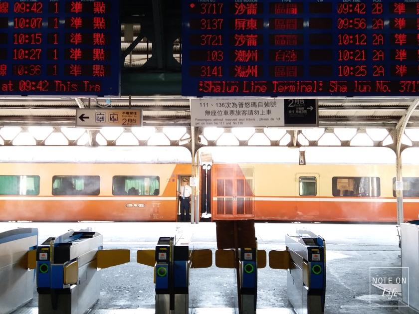Tainan Station Taiwan