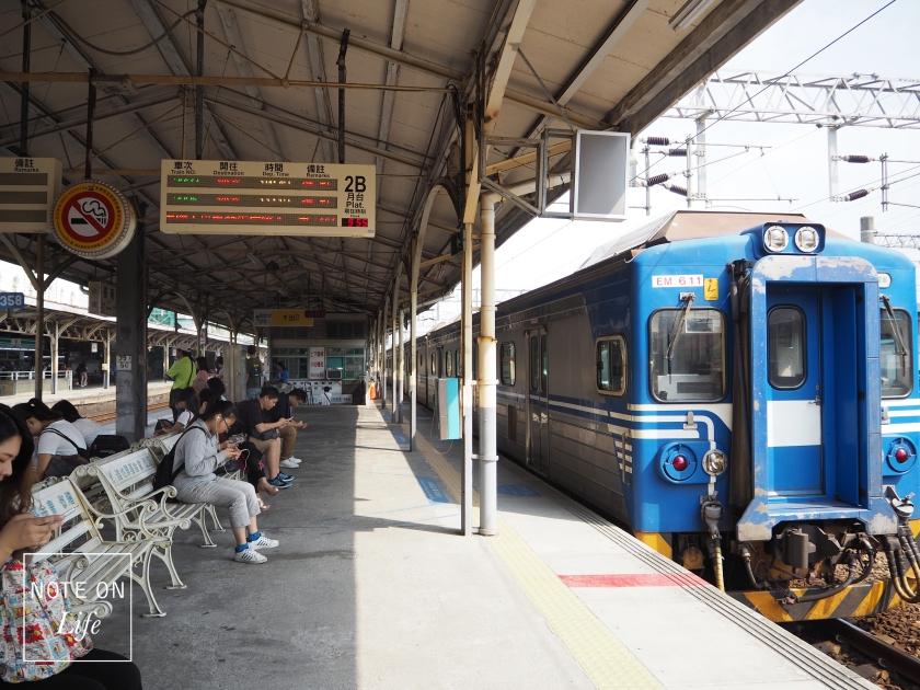 Tainan station Taiwan Travel
