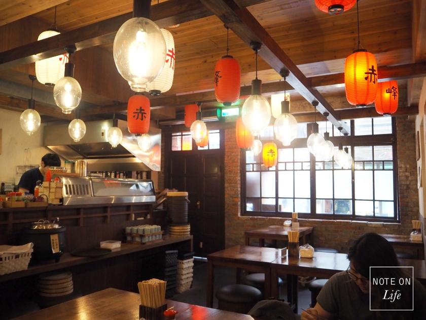 時代1931 Jidai 1931 Japanese Suishi Bar resturant Taipei Taiwan Travel