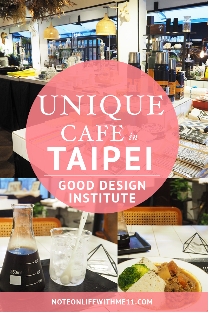 Taipei Taiwan Good Design Institute Travel 好氏品牌研究室