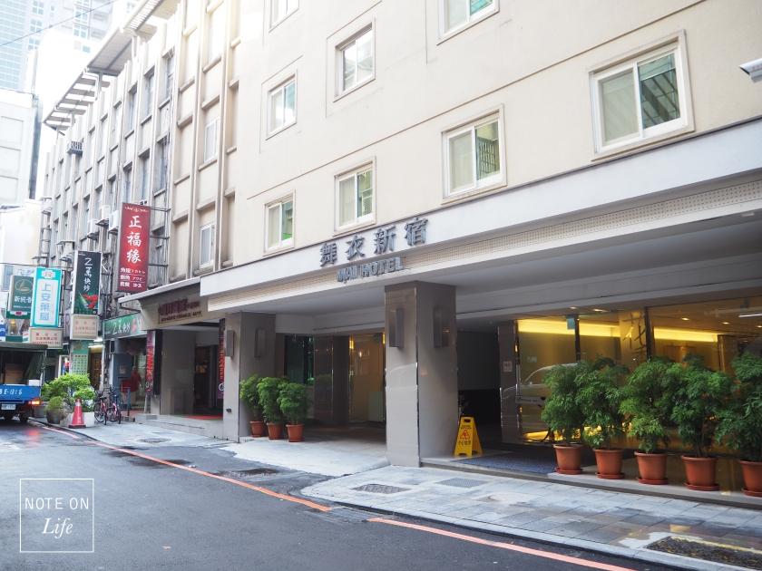 Mai Hotel 舞衣新宿 zhongshan 中山 台北 台灣 Taiwan
