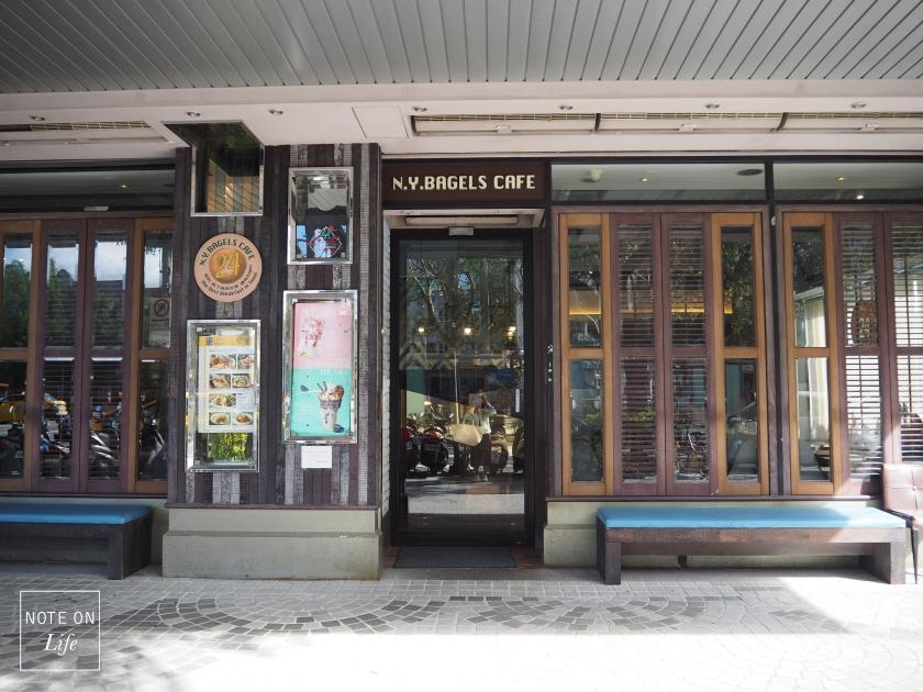 N.Y Bagels Cafe Taiwan Taipei