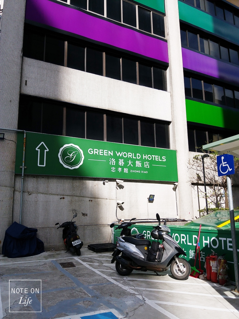Greenworld Hotel Review Taipei Travel