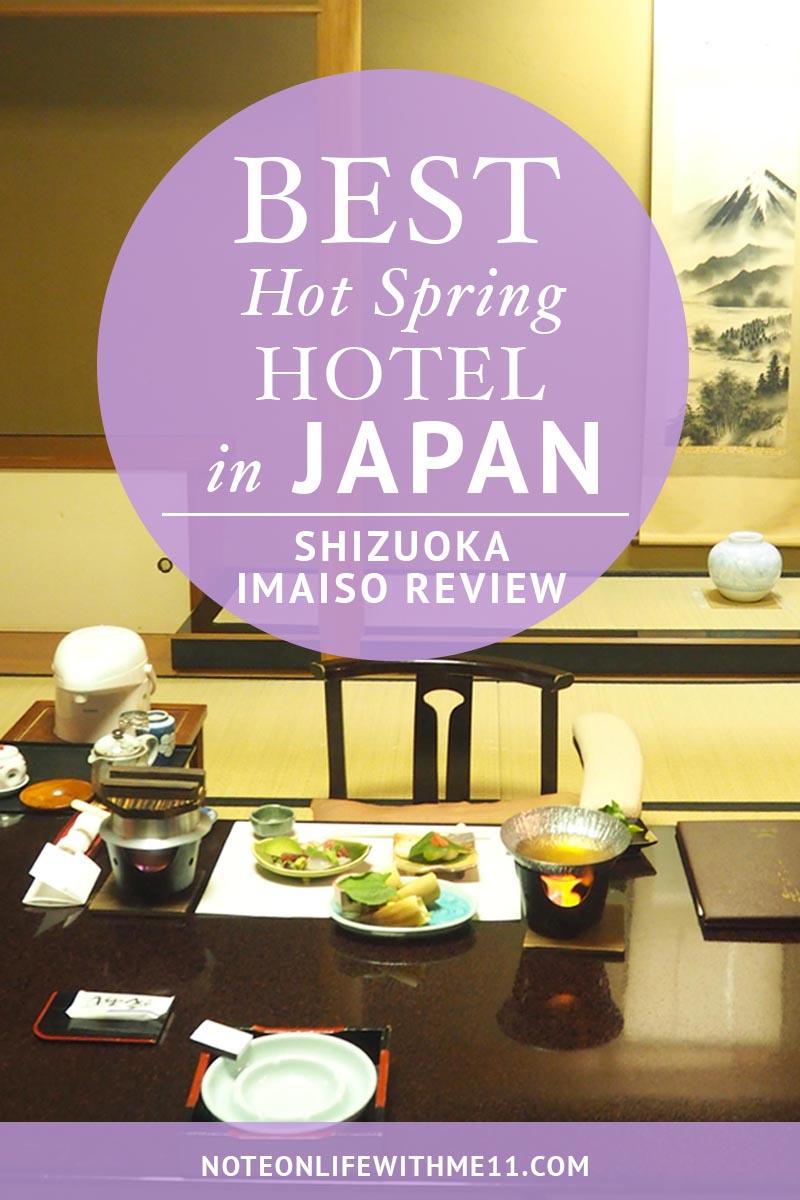 Japan_Imaiso_Hotel_Shizuoka_Travel