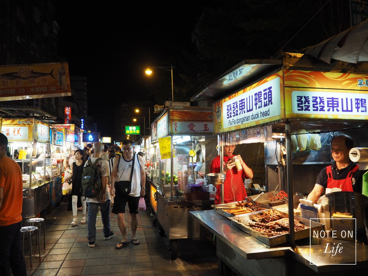 Ningxia Night Market Travel Taiwan
