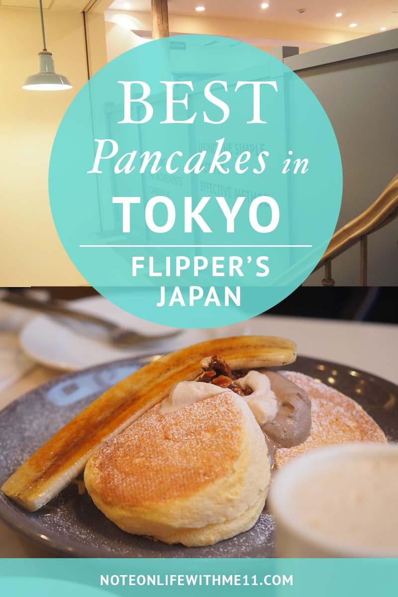 Best_Pancakes_Tokyo_Flipper's_Travel