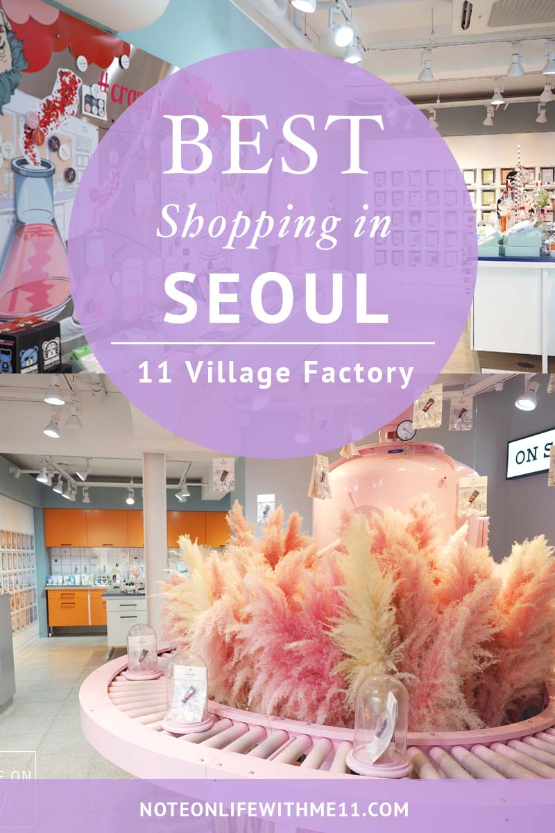 Seoul Shopping 11 Village Factory