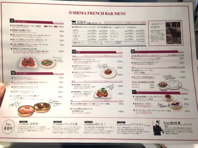 Ishigaki Beef Okinawa Travel