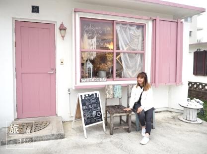 Ohacrate Okinawa Japan Travel