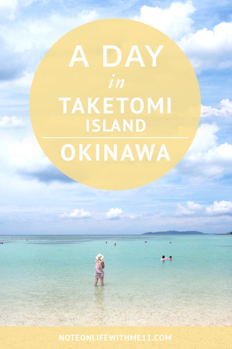 Taketomi Okinawa 沖繩 石垣 竹富島