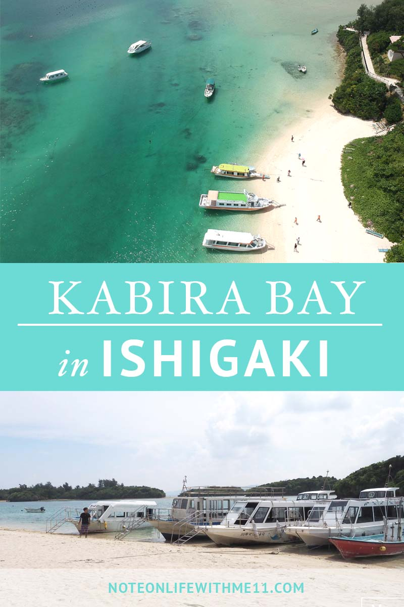 Kabira Bay_Ishigaki Travel Okinawa