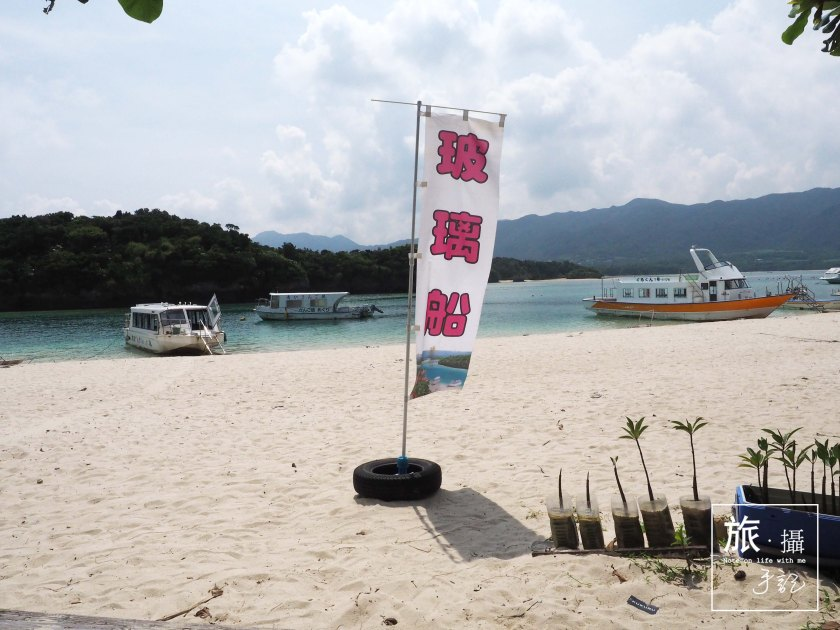 Kabira Bay - Ishigaki Travel