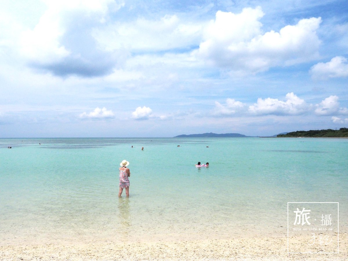 A Day in Taketomi Island – Okinawa – PART 1