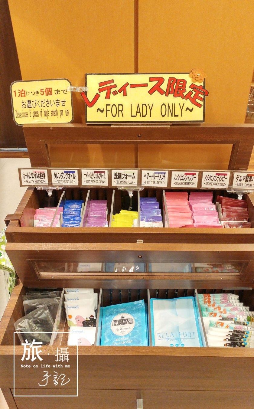Super Hotel Okinawa Ishigaki 石垣 沖繩