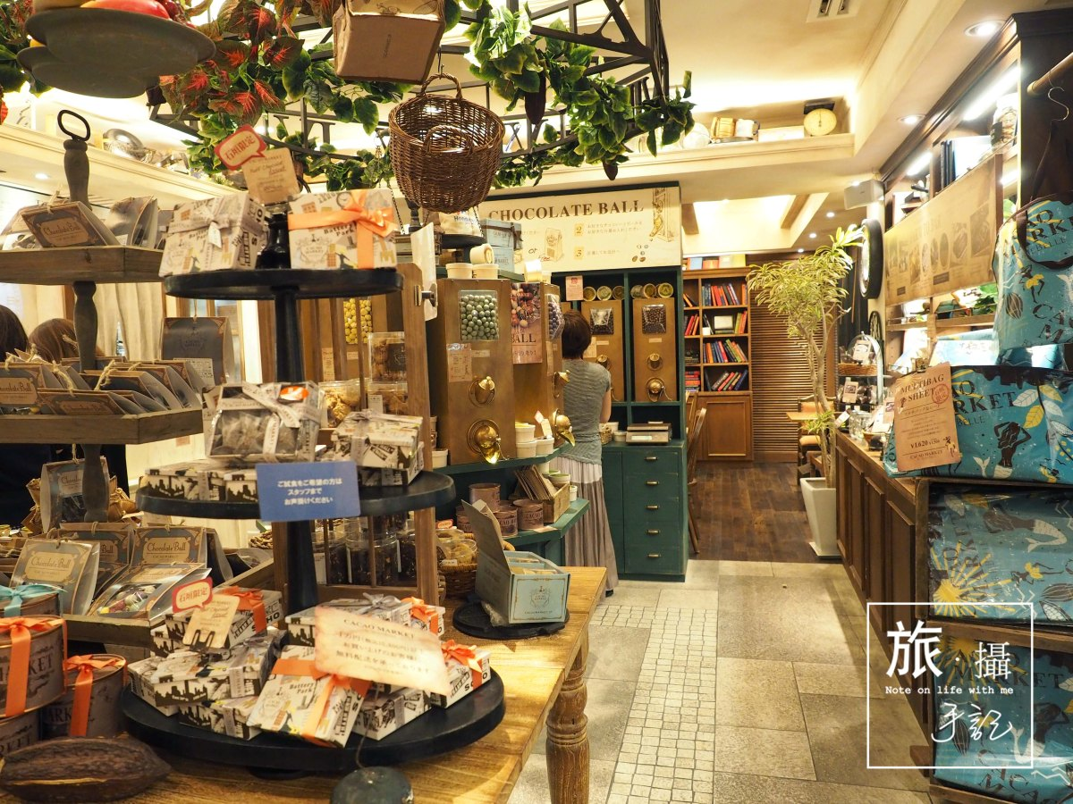 The Magic of Chocolate in Ishigaki Island – Okinawa