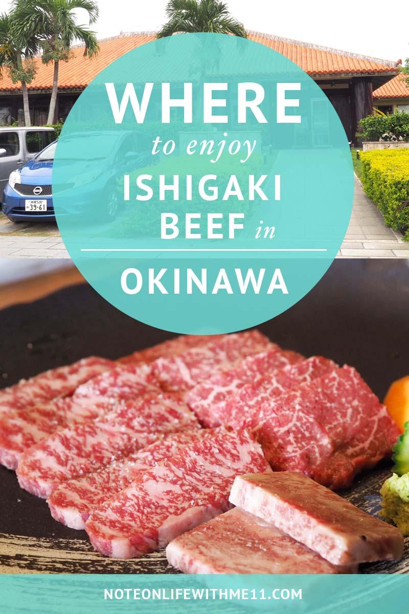 Ishigaki Beef Okinawa 石垣牛 沖繩