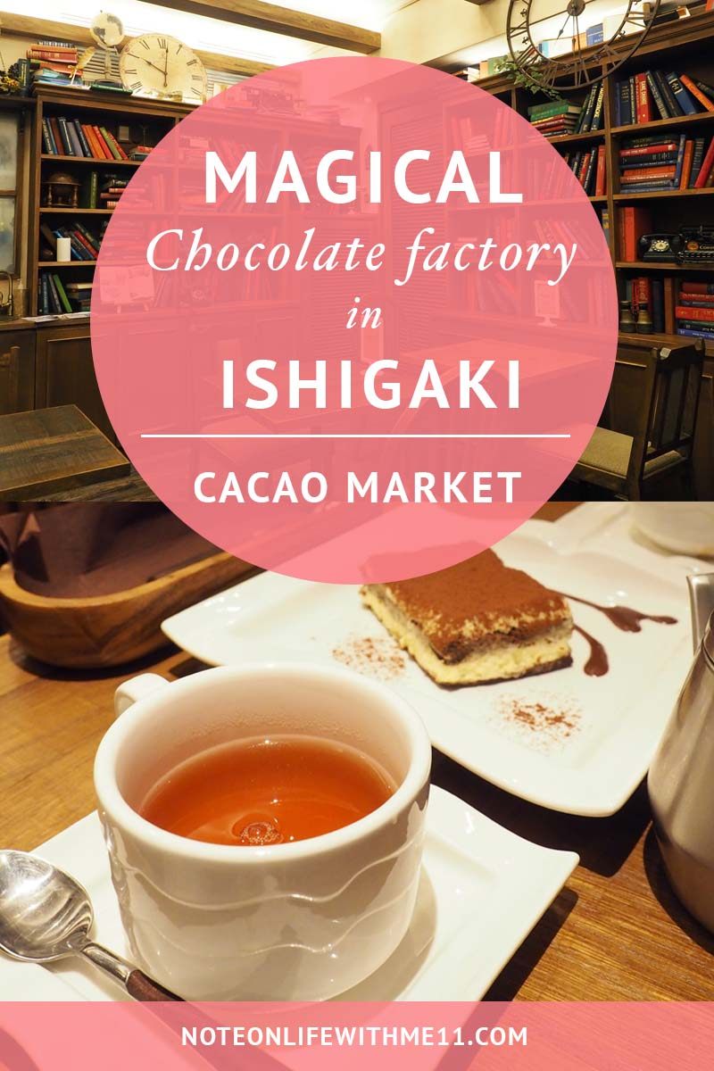 Cacao Market Ishigaki Okinawa