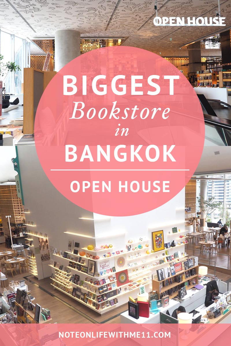 OPEN HOUSE BANGKOK TRAVEL Bookstore Central Embassy
