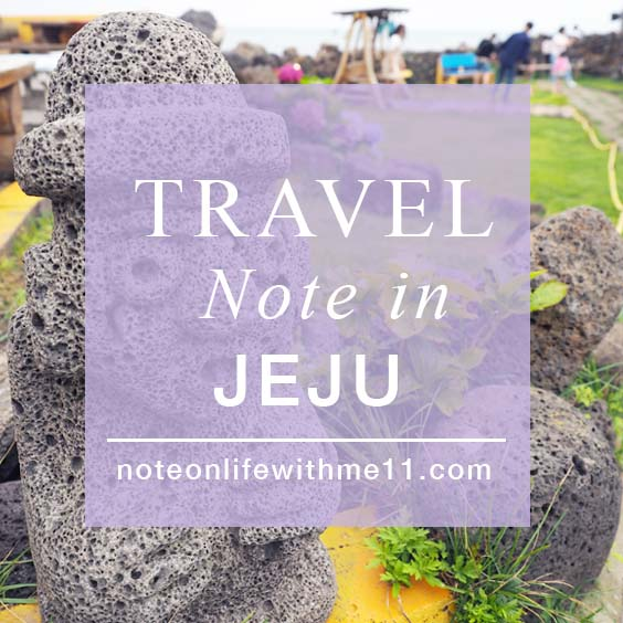 TRAVEL JEJU ISLAND Note on life with me