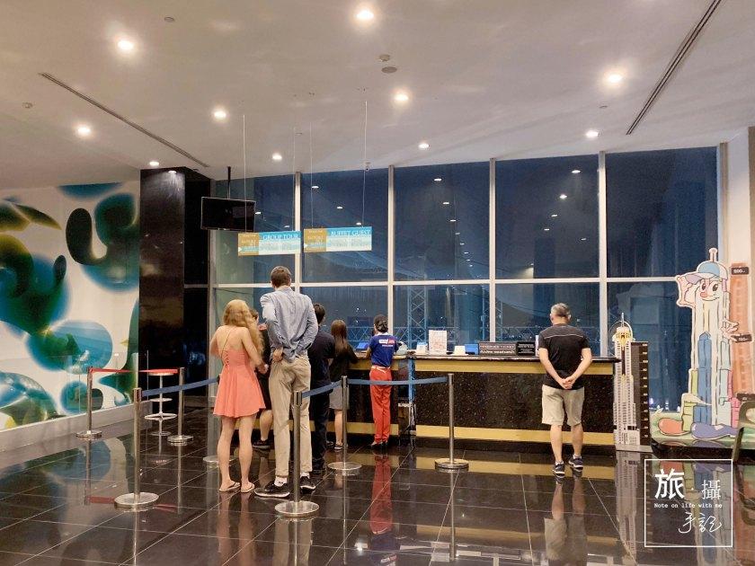 Baiyoke Sky Hotel buffet Bangkok Thailand Travel