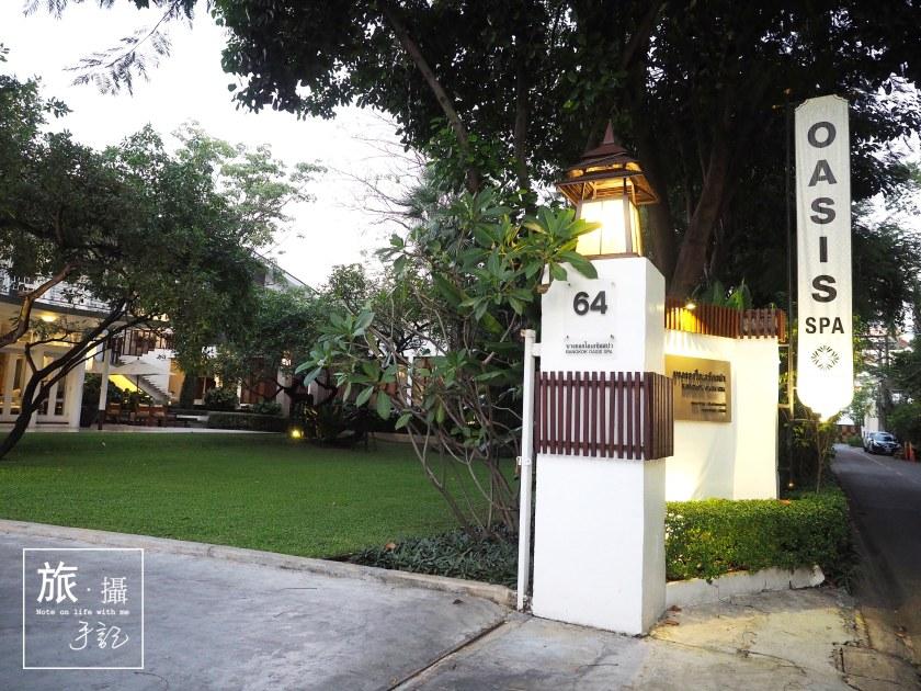 Oasis Spa Bangkok Thailand Trazy Travel