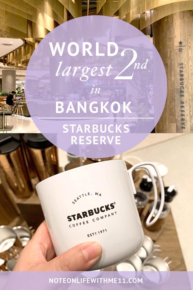 Starbucks Reserve Bangkok Thailand Travel